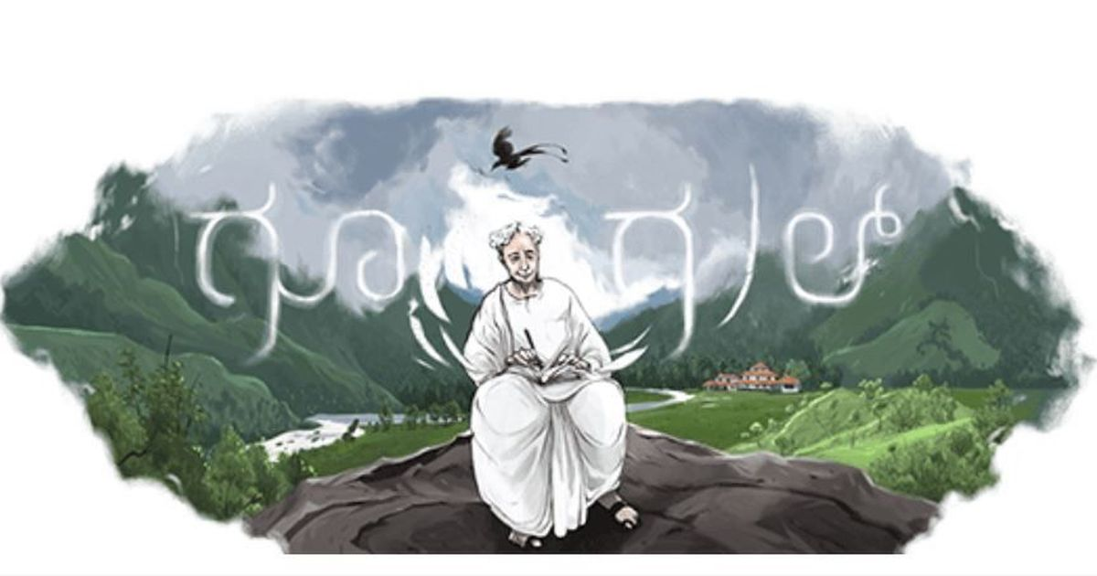 Google Doodle Celebrates Kuvempu's 113th Birth Anniversary - Kannada Novelist