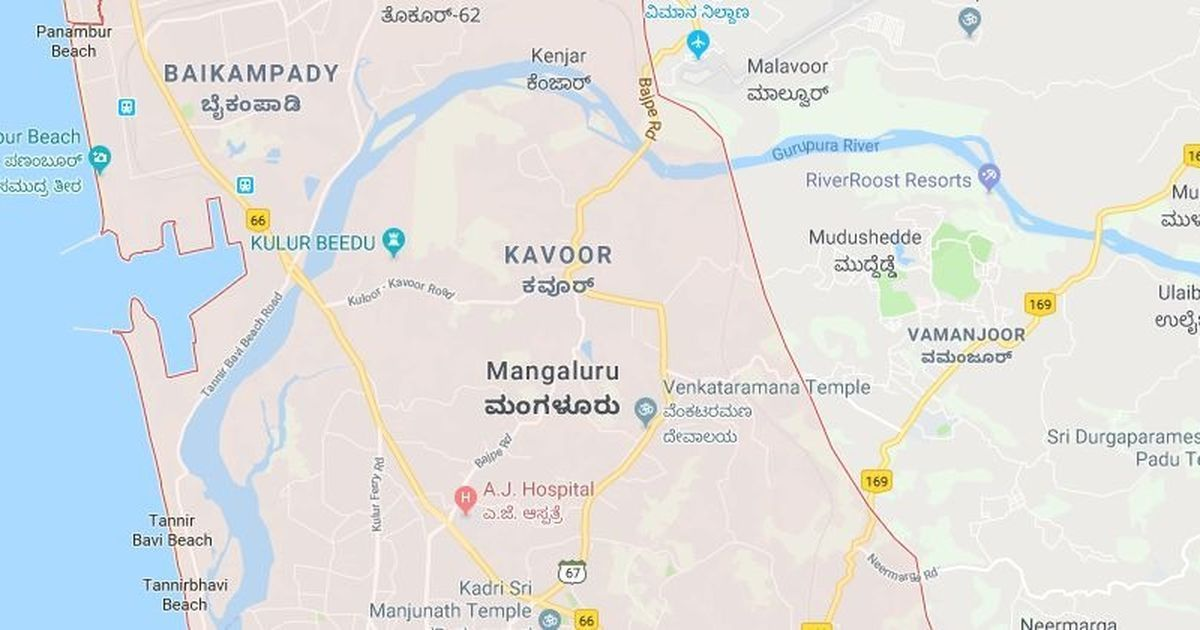 Karnataka: Police arrest three men for assaulting two girls at Mangaluru zoo