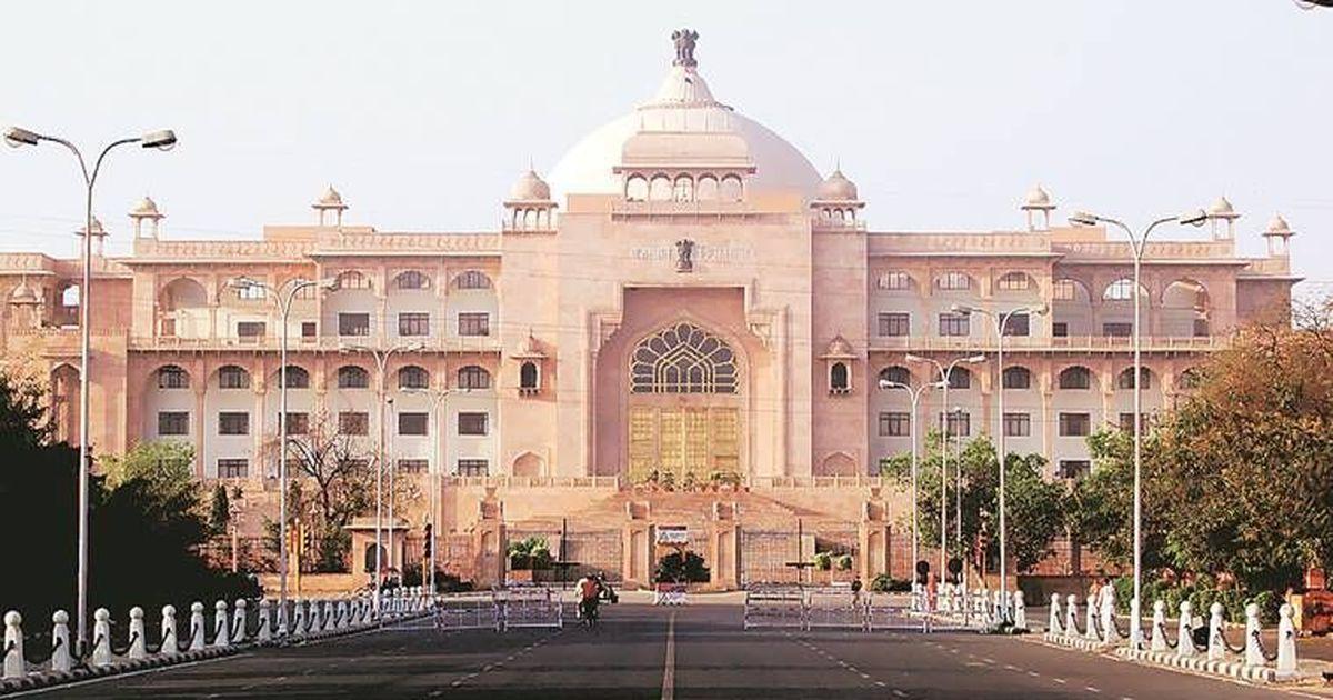 राजस्थान : चपरासी की नौकरी के लिए इंजीनियर-सीए लाइन में लगे, मिली विधायक के 10वीं पास बेटे को