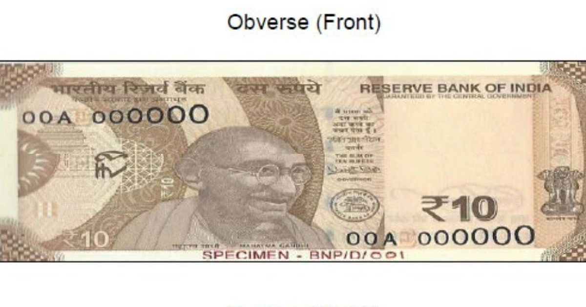 RBI to introduce new Ten Rupee note soon