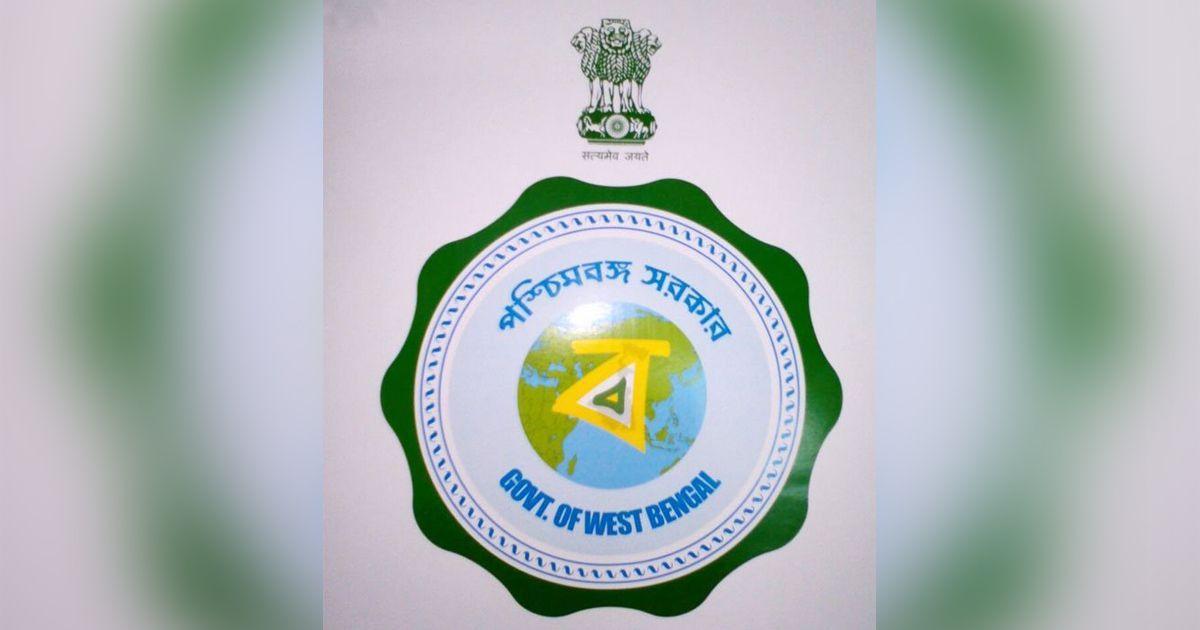 Mamata Banerjee Unveils Official Emblem Of West Bengal Government