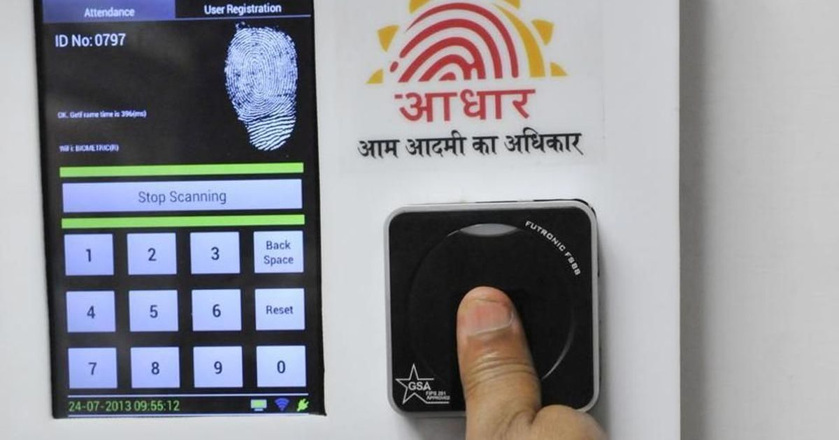 UIDAI official files FIR against The Tribune and its reporter over Aadhaar data breach story: Report