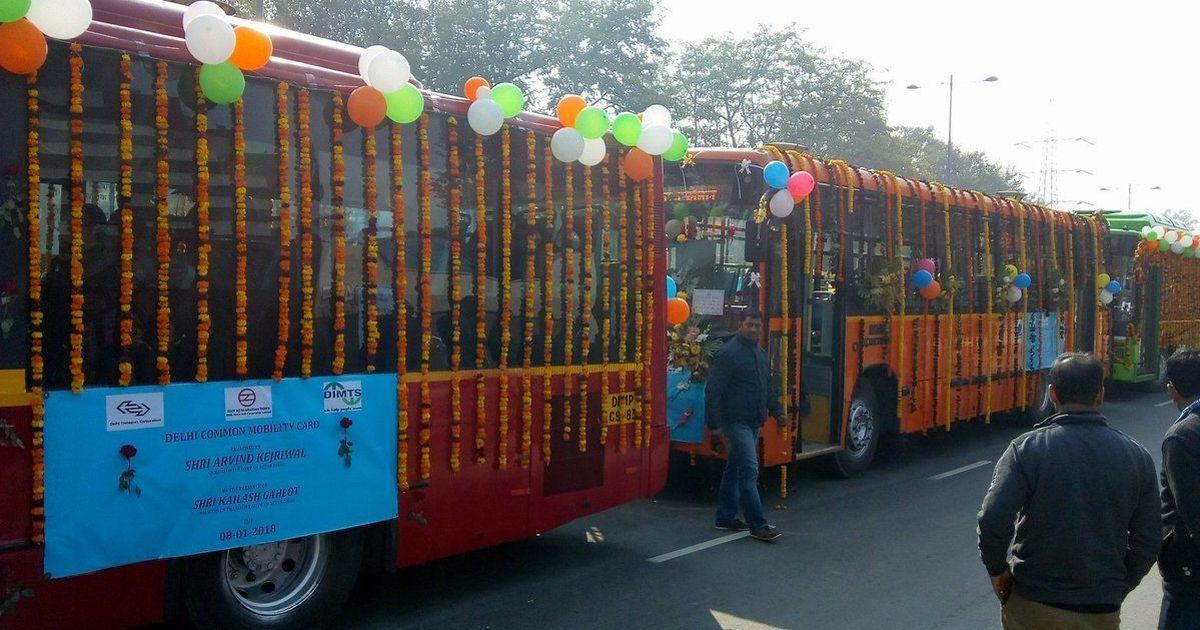 दिल्ली : मुख्यमंत्री अरविंद केजरीवाल ने देश के पहले कॉमन मोबिलिटी कार्ड सिस्टम की शुरुआत की