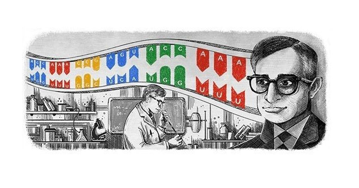 Google Doodle pays tribute to Har Gobind Khorana on his 96th birthday