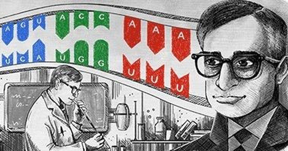 नोबेल पुरस्कार विजेता हरगोविंद खुराना के नाम पहला कृत्रिम जीन बनाने की उपलब्धि भी है
