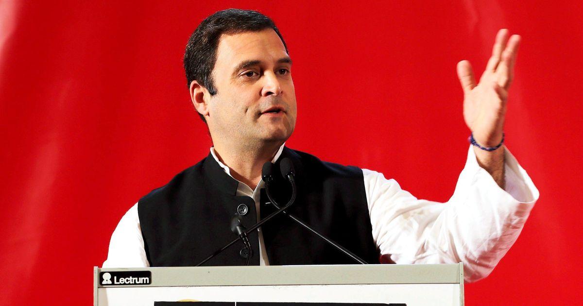 डील में कुछ काला है : राहुल गांधी