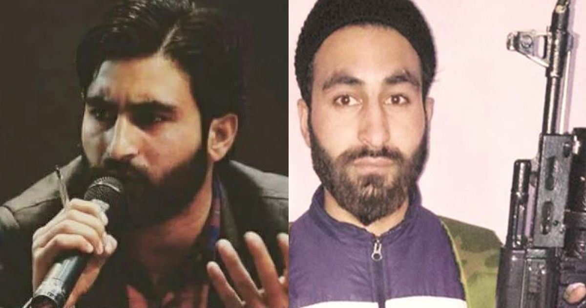 'True Indian' to 'Hamza Bhai': A Kashmiri man's journey from Aligarh Muslim University to militancy