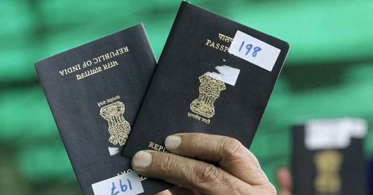 Govt scraps decision to issue orange passport, remove last page of document