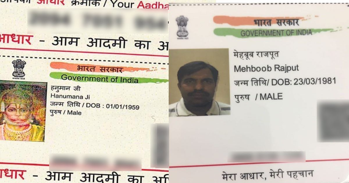 'If Lord Hanuman can get an Aadhaar number, why can't a Pakistani spy?'