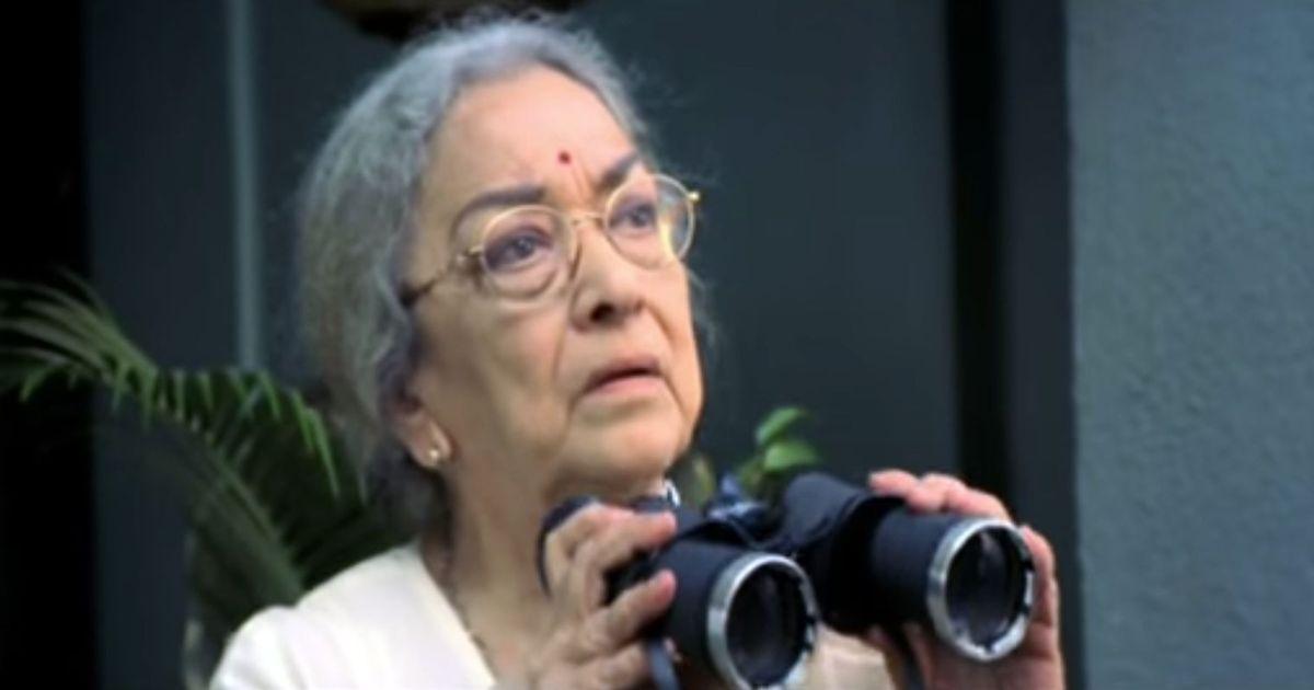 Image result for Ava Mukherjee