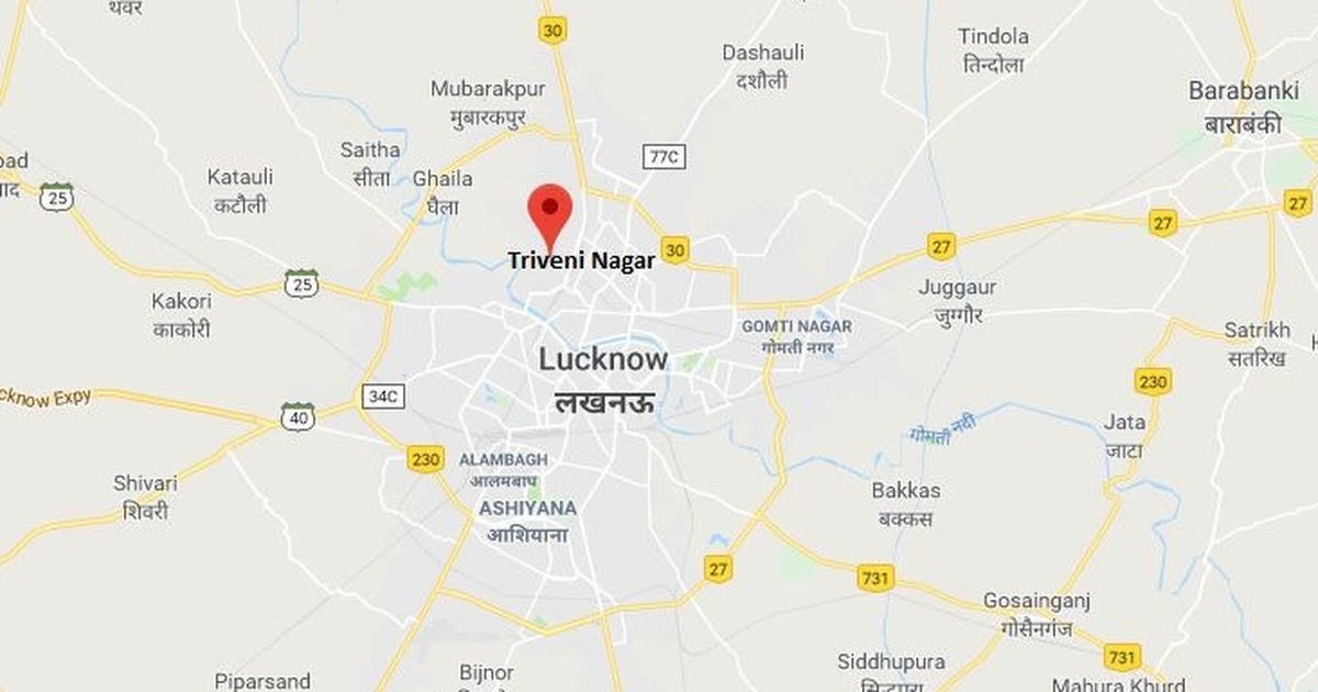 Class 1 student stabbed in Lucknow school, critically injured