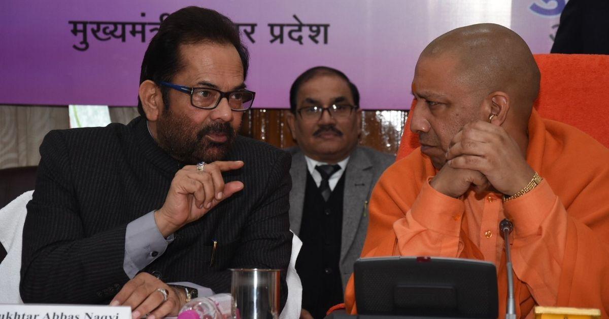 Uttar Pradesh: Madrassas need to be modernised, not closed down, says Chief Minister Adityanath