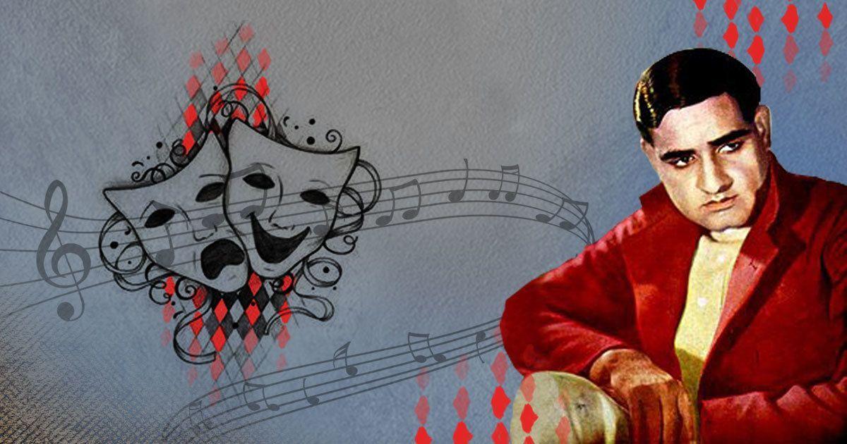 जब केएल सहगल ने सड़क पर चलते हुए एक गीत गाया और वह भी उनके बाकी गीतों की तरह मास्टरपीस कहलाया