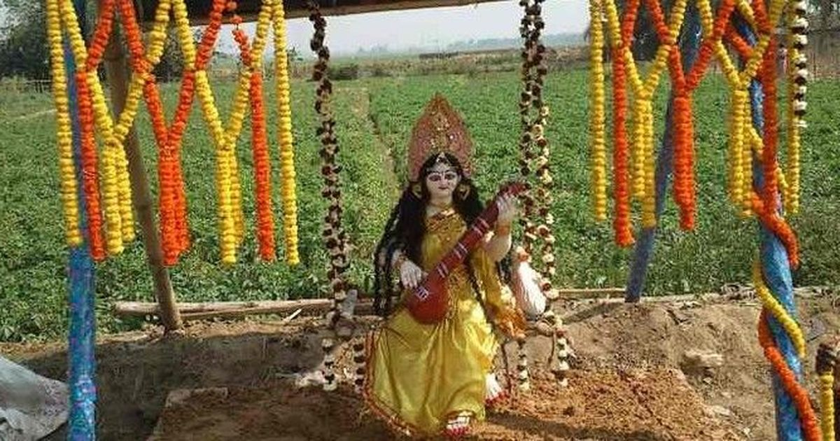 Basant Panchami 2021: Know all about Saraswati puja, history and significance of the day