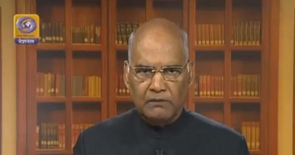 You can disagree without mocking a fellow citizen's dignity: President Kovind