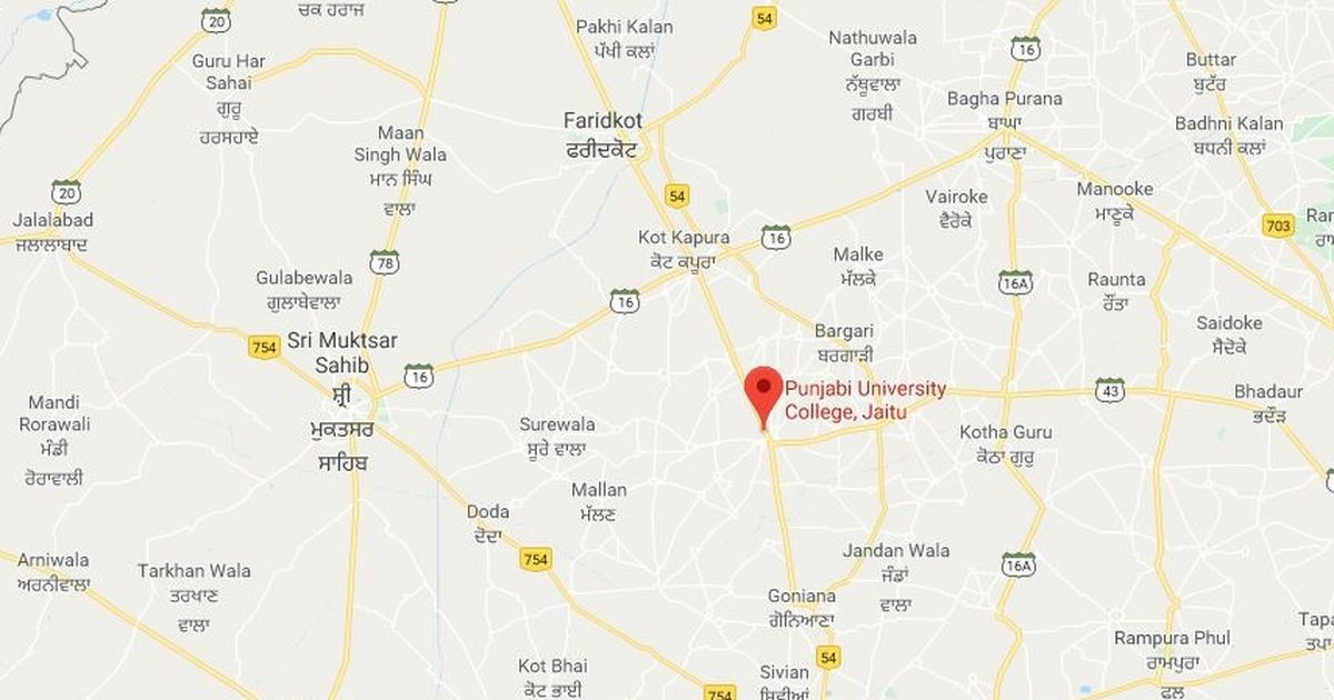 Punjab: Faridkot DSP Shot Dead During Brawl by University Students