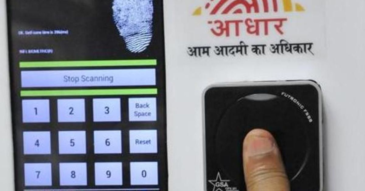 Schools cannot deny admission to children for lack of Aadhaar, says UIDAI