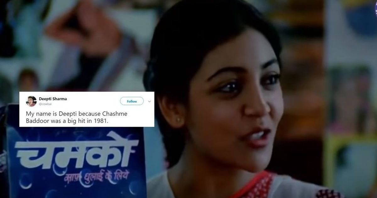 Twitter users reveal how their parents gave them their names: 'Because Chashme Buddoor was a hit'
