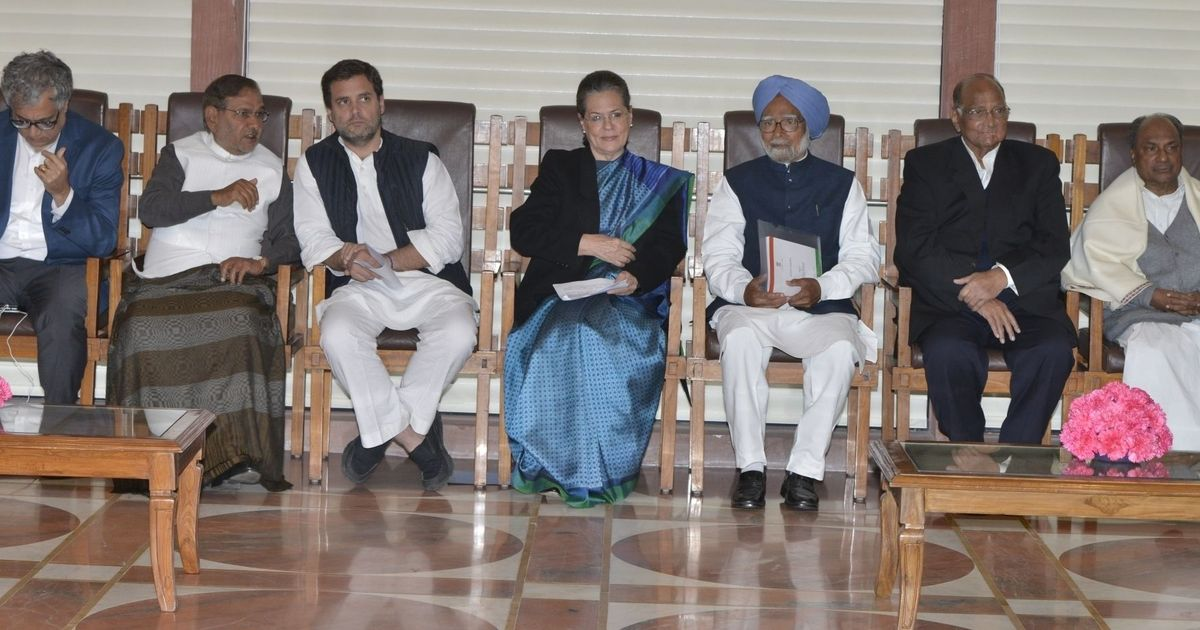 Sonia chairs oppn meet on joint strategy in Parliament