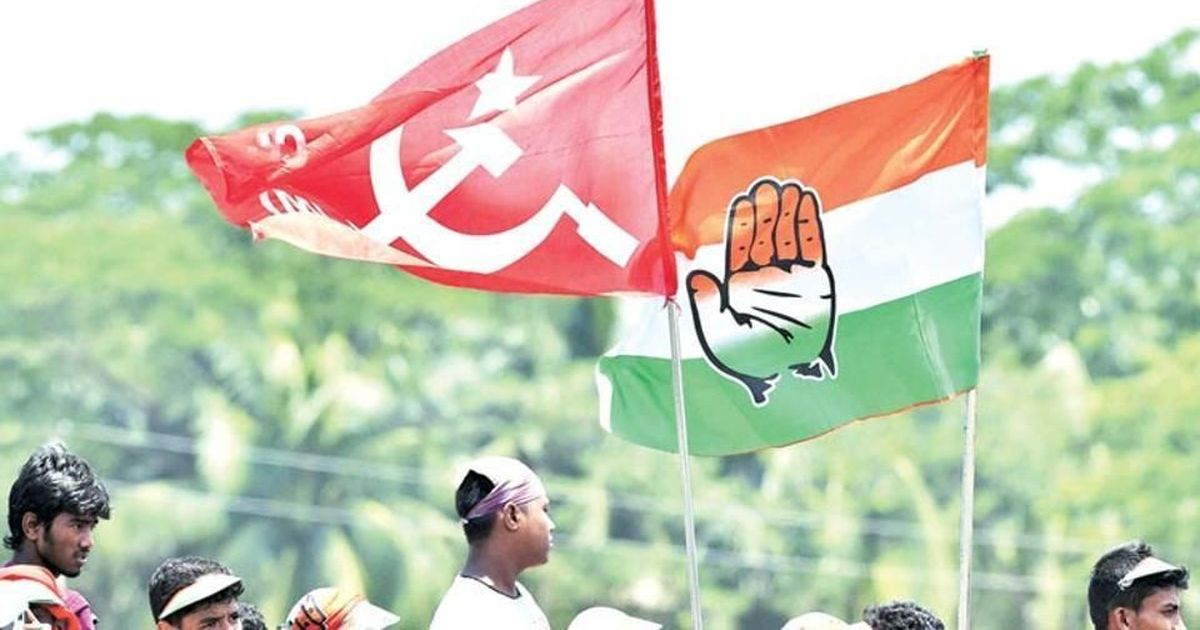 Image result for cpim congress