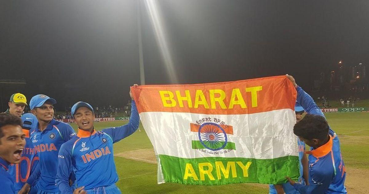 भारत ने चौथी बार अंडर-19 विश्व कप अपने नाम किया