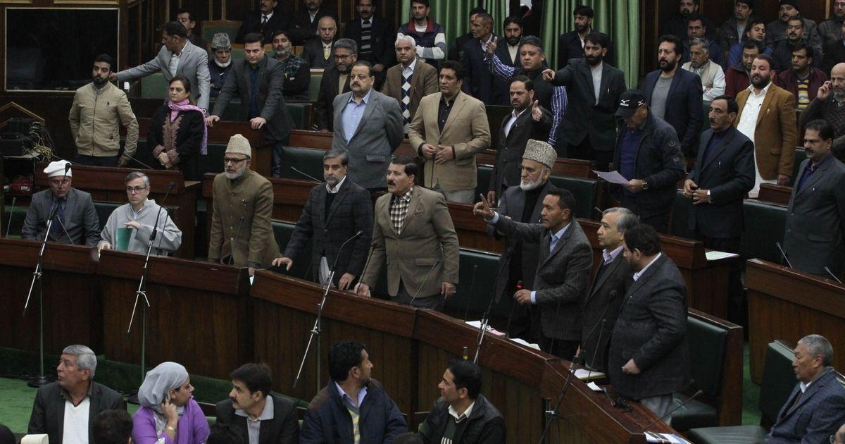 जम्मू-कश्मीर विधानसभा में 'पाकिस्तान जिंदाबाद' के नारे लगे