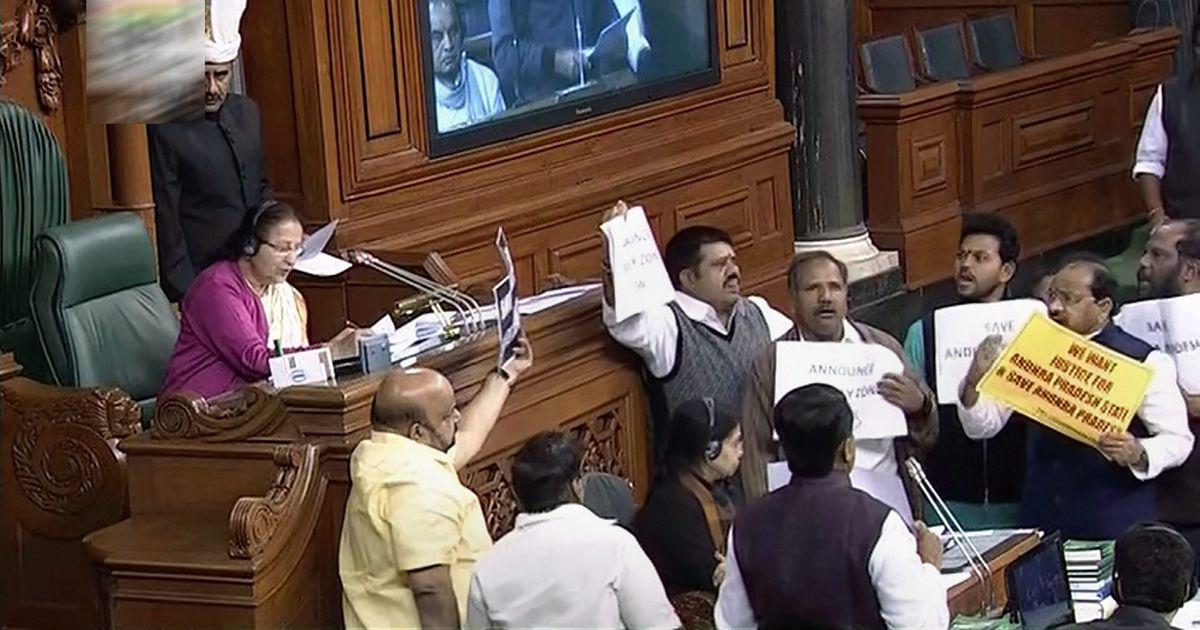 राजनीतिक विवाद के बीच आंध्र प्रदेश के लिए केंद्र से 1,269 करोड़ रुपये जारी