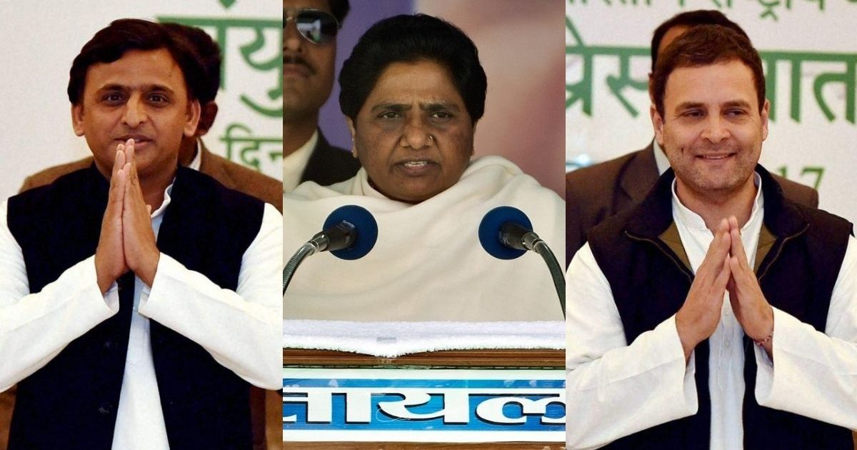 Opposition unity: Upcoming Rajya Sabha polls in Uttar Pradesh will be the first major test