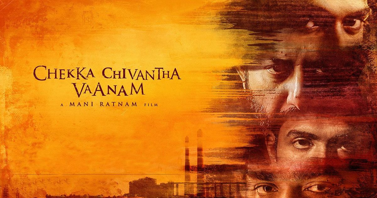 'Chekka Chivantha Vaanam': Mani Ratnam's next with Vijay Sethupathi and Silambarasan announced