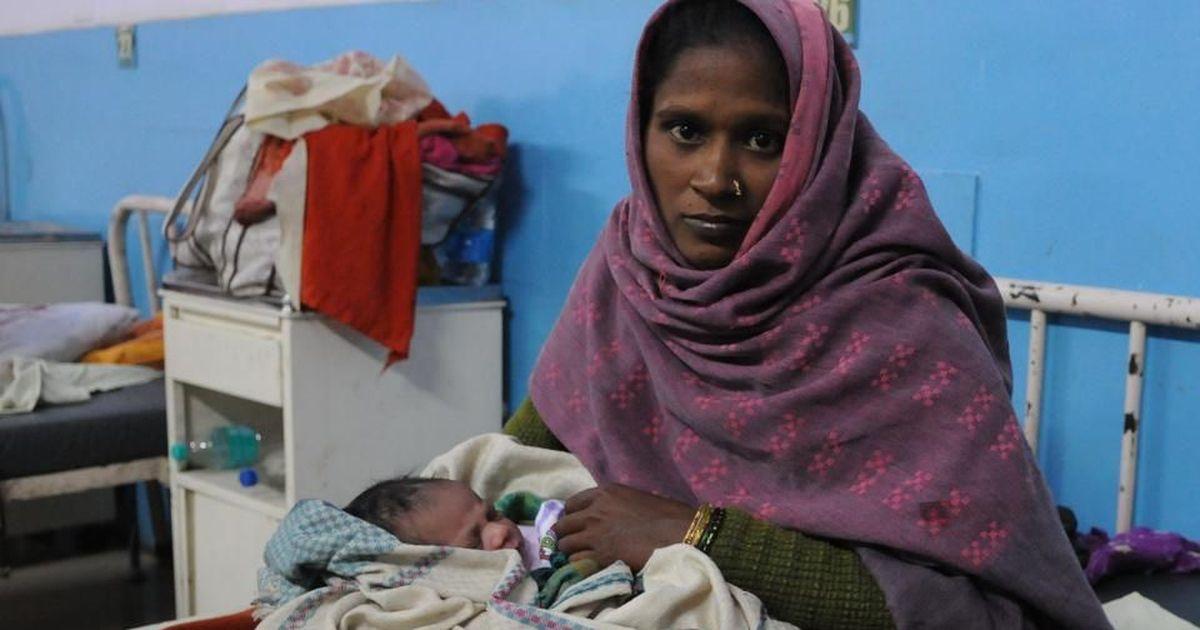 Gurugram: Denied entry for not having Aadhaar, woman delivers baby outside hospital