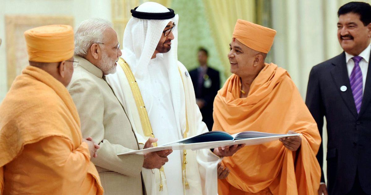 India, UAE condemn state sponsorship of terrorism