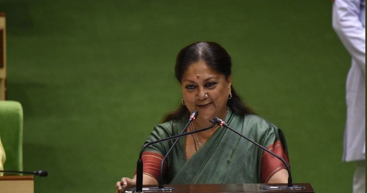 Rajasthan Budget: State will spend Rs 8,000 crore on loan waivers for farmers, says Vasundhara Raje