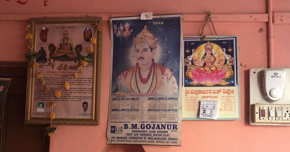 Karnataka's decision to seek religion tag for Lingayats isn't poll propaganda: Key community leader