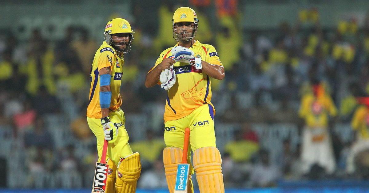 Why CSK vs KKR IPL 2018 toss got delayed, a weird reason!