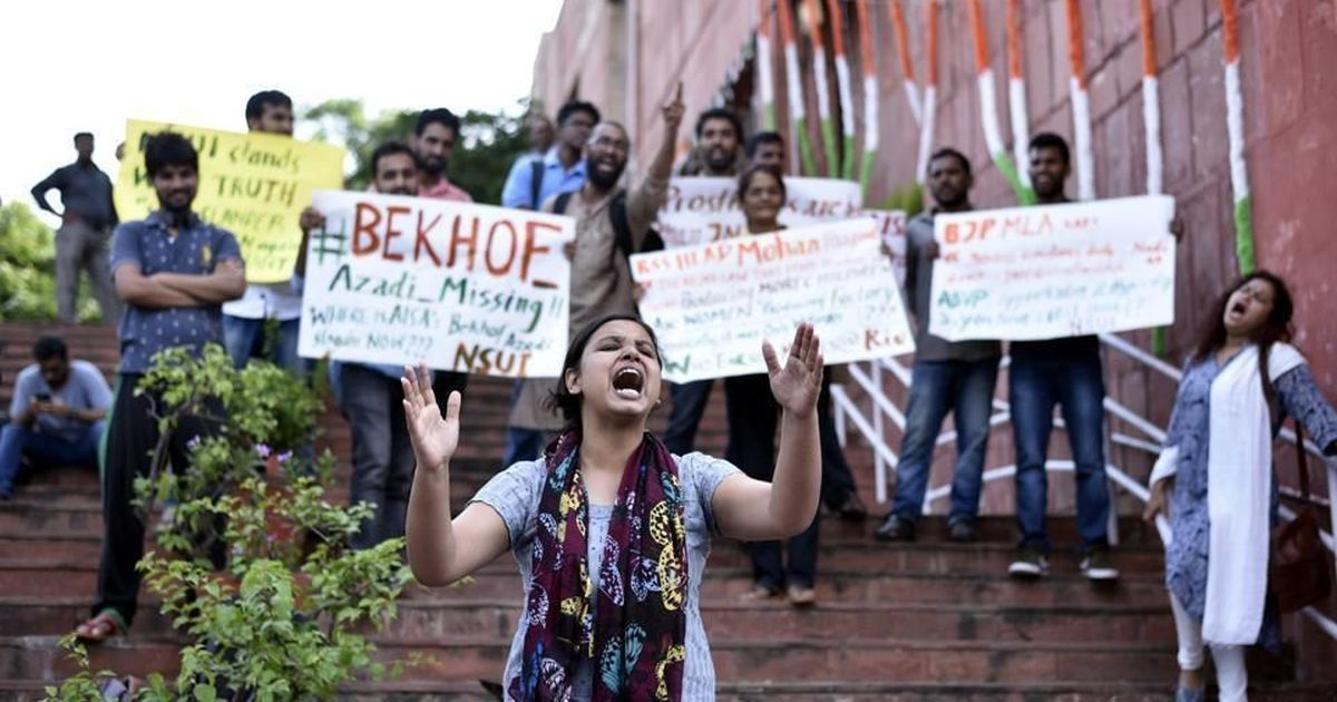 FIR against JNU students for 'laying siege' to admin block