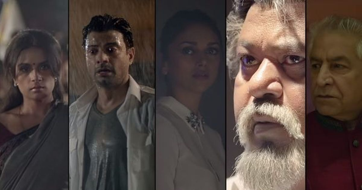 Trailer talk: Power is the biggest intoxicant in Sudhir Mishra's 'Daas Dev'