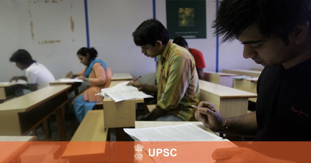 UPSC admit card: UPSC Combined Geo-Scientist and Geologist Exam e-Admit Card released, download now