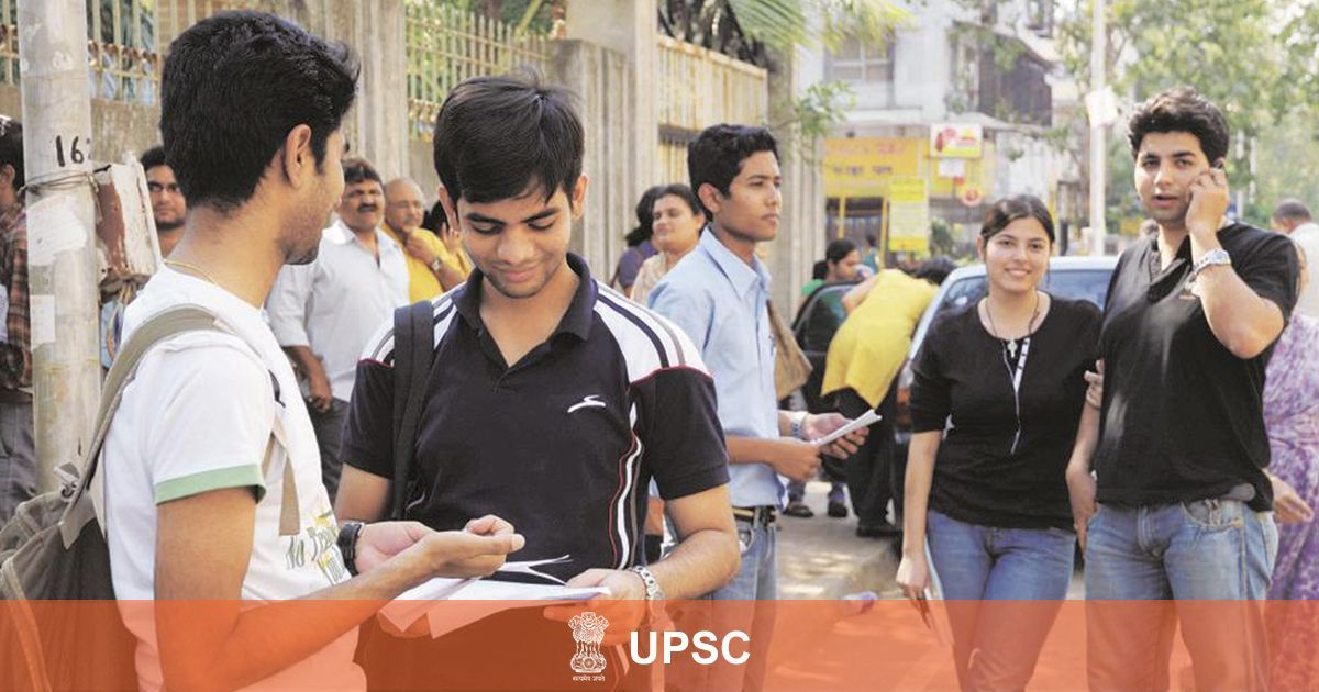 UPSC civil services 2017 marks: Topper Durishetty scored 55 60 pc
