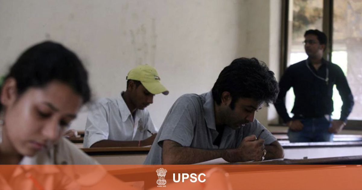 UPSC releases IFS 2019 Main exam schedule released; check at upsc.gov.in