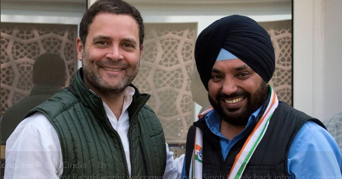 Arvinder Singh Lovely re-joins Congress after 9-month stint with BJP