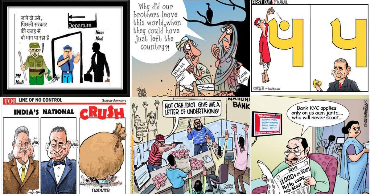 Nirav Modi has escaped India but not its cartoonists