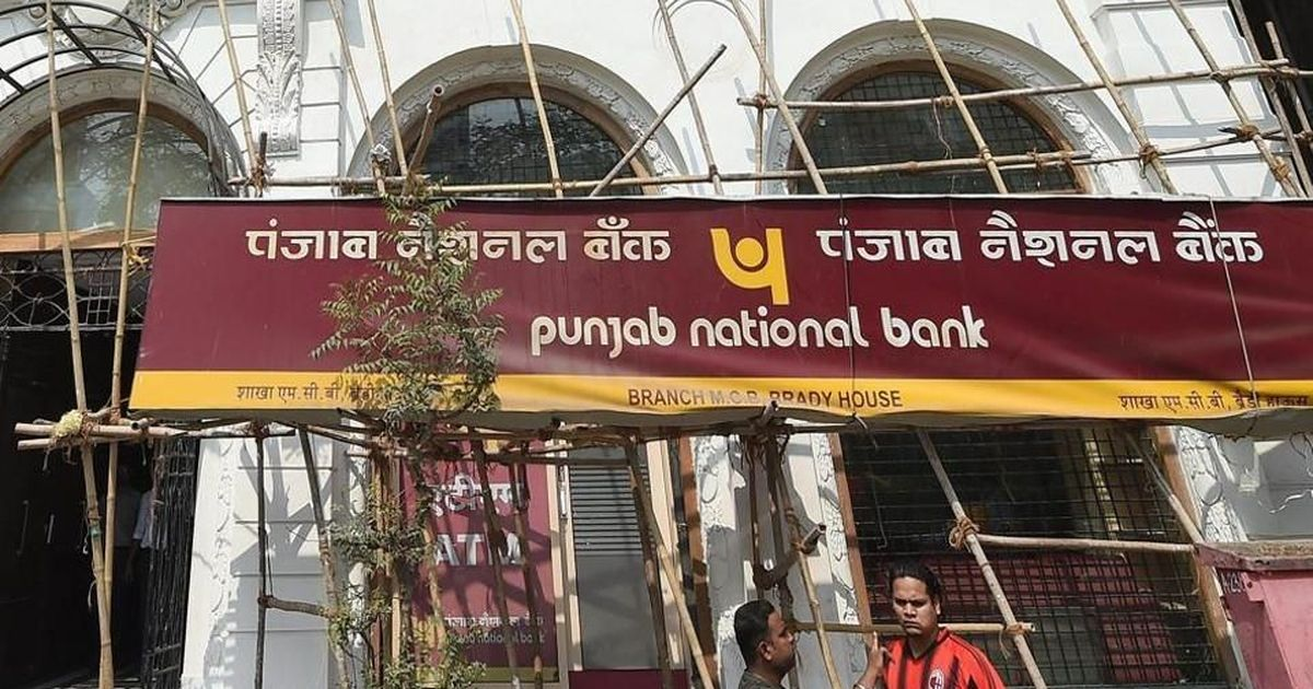 PNB scam: 3 PNB officials sent to 14-days' police custody