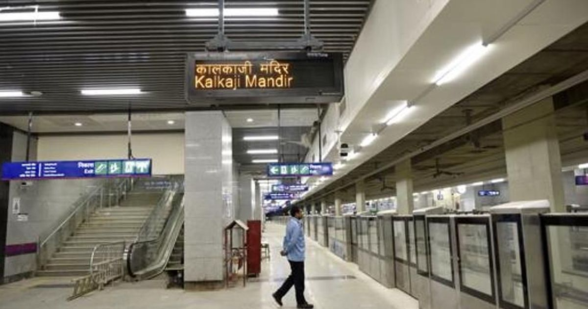 Gurugram: Woman alleges man masturbated on her in metro station and hurled abuses