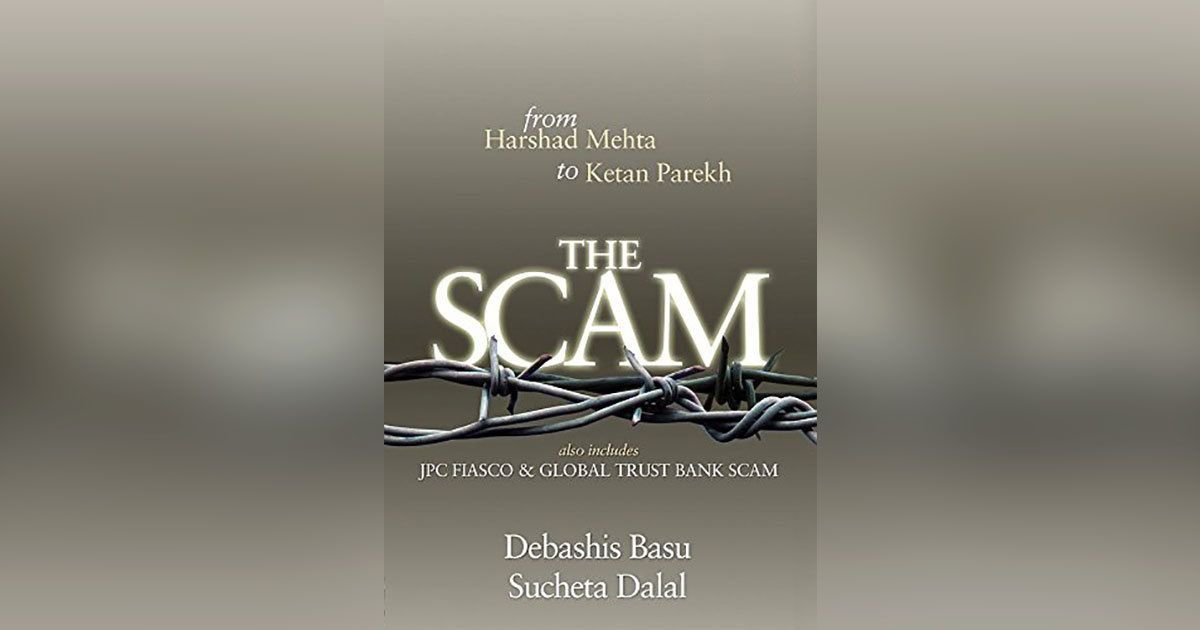 Web series on 1992 Harshad Mehta securities scam in the works