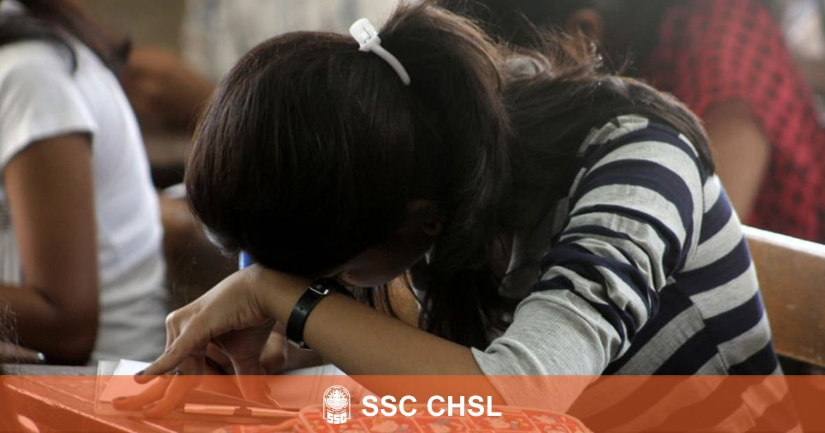 SSC CHSL 2017: Technical glitch faced by candidates who appeared for Tier I exam