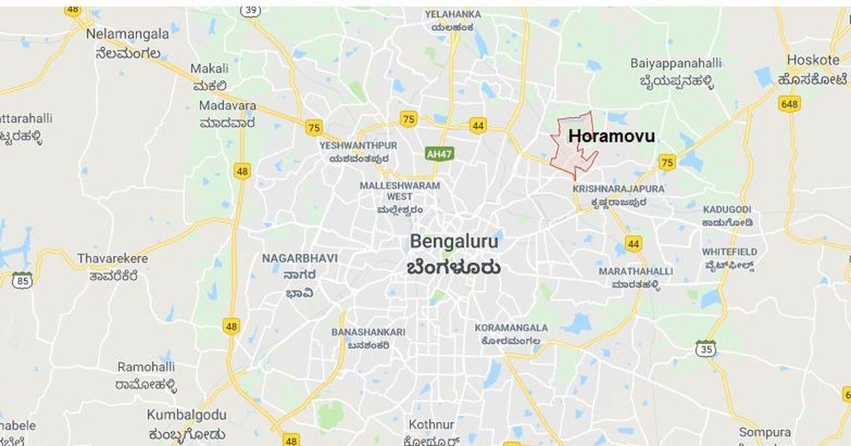 Karnataka Congress leader threatens to set govt office on fire in Bengaluru