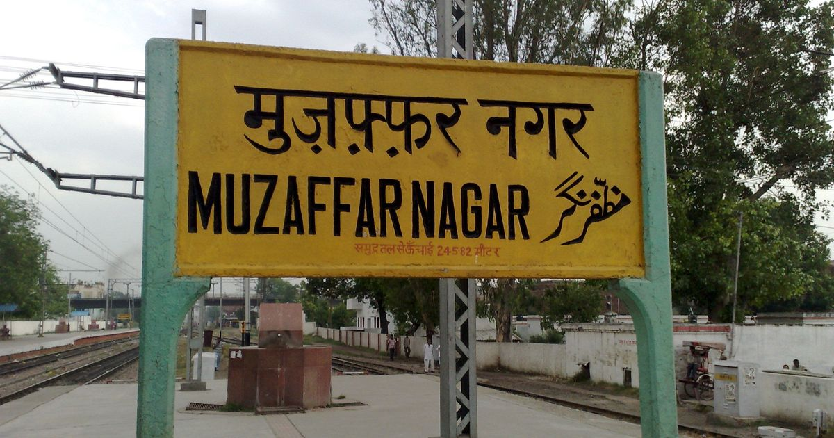 Muzaffarnagar court convicts seven people for committing murders that led to 2013 riots