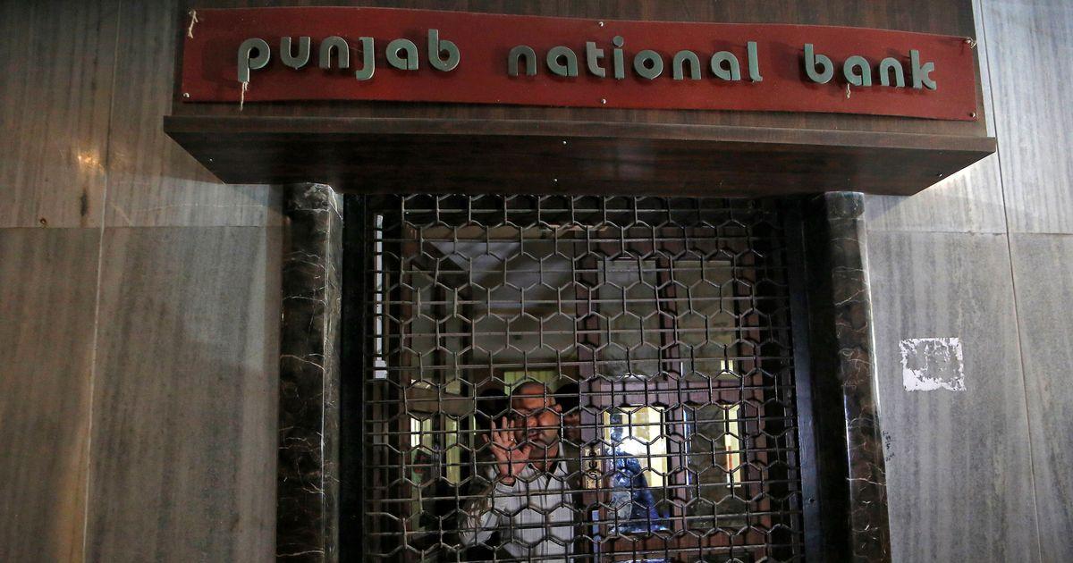 Nirav Modi-PNB fraud: To reform public banks, start by addressing employees' sense of inferiority