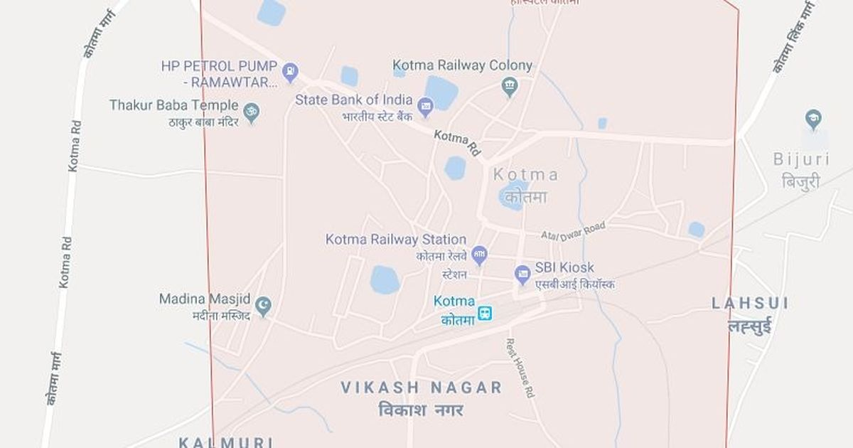 Man kills class 11 student outside school in MP