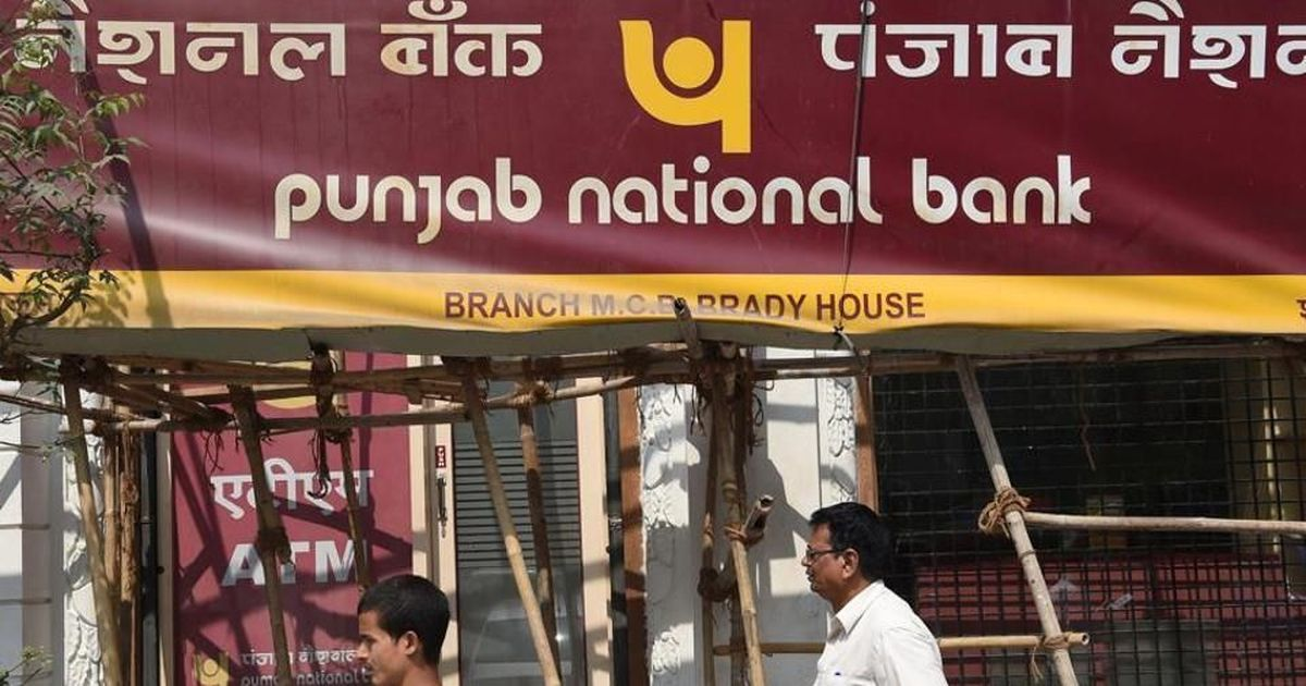 PNB scam: Mumbai court issues non-bailable warrant against Nirav Modi's wife